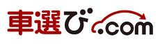 kurumaerabi